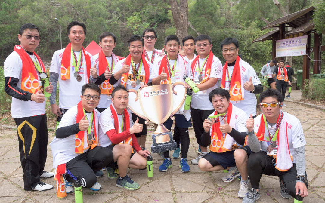 SHKP staff take part in sports to support charity and give back to society